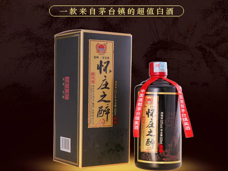 貴州白酒廠家推薦-價格實惠的懷莊之醉(醉風騷)白酒53度500ml推薦