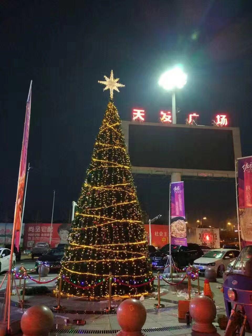 圣诞树制作出售,定制大型圣诞树