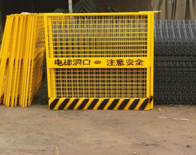 河南郑州基坑临边护栏-供应基坑临边防护栏厂家