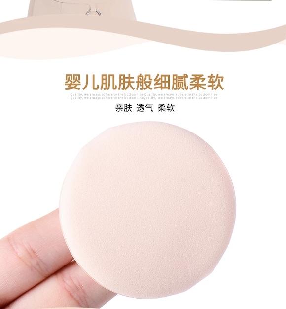 江西专业气垫粉扑生产厂家|如何才能买到好的气垫粉扑