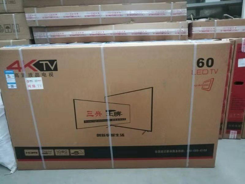 抢手高清电视机广东厂家直销|广州液晶电视机哪有卖