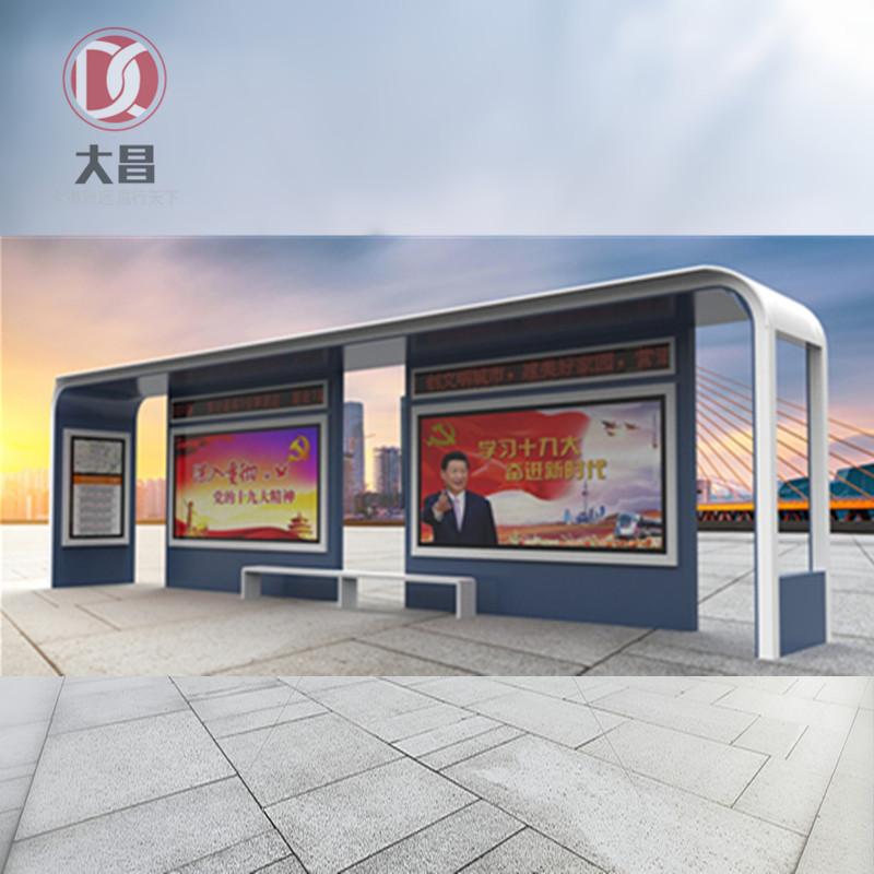 云南现代候车亭-江苏现代候车亭HCT005生产厂家