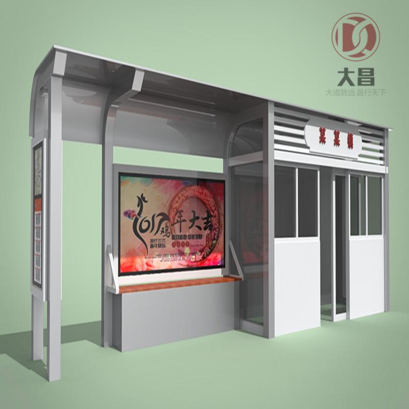 厂家供应现代候车亭_大量出售现代候车亭HCT005