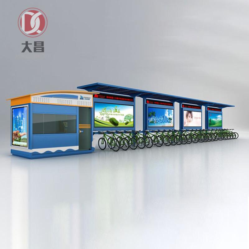 安徽公共自行车亭-宿迁公共自行车亭ZXCT001供应商