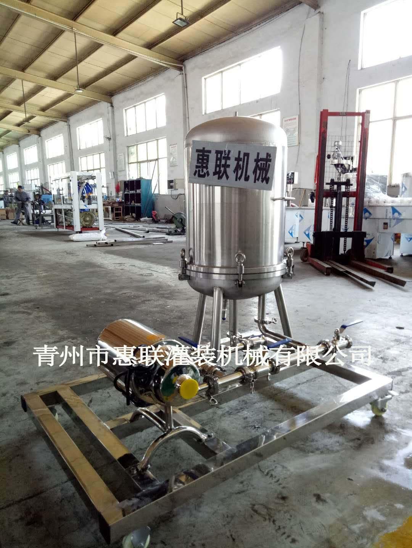 高分子过滤机 精密酒类过滤设备 白酒 果酒 配制酒过滤器