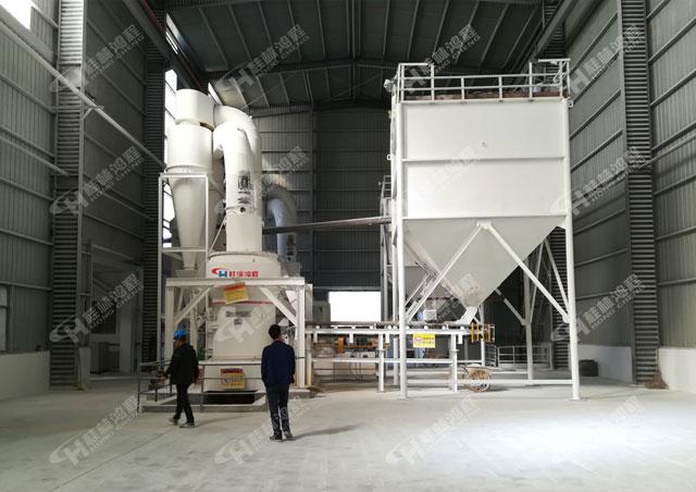玻璃雷蒙磨粉機HC系列縱擺磨粉機