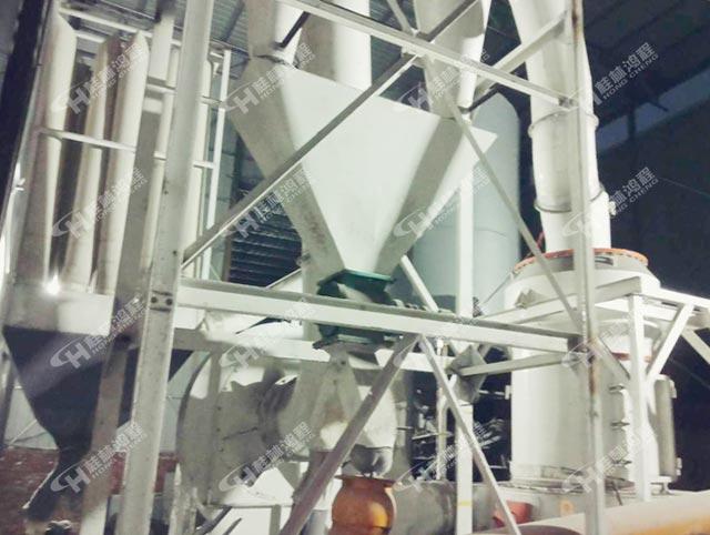 超細礦渣雷蒙磨粉機HC系列縱擺磨粉機