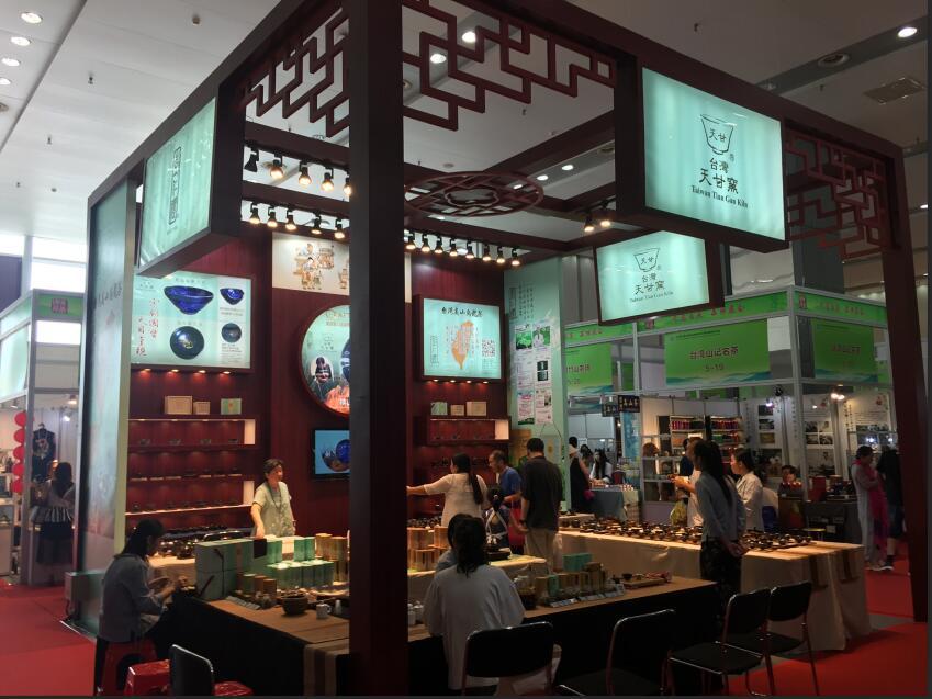 紫砂藝術展具體舉行地址 想找有口碑的茶博會,就來國展商務展覽