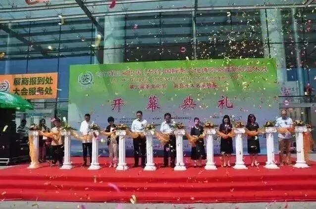 茶博會承辦單位地址_青島哪里有提供優惠的茶博會