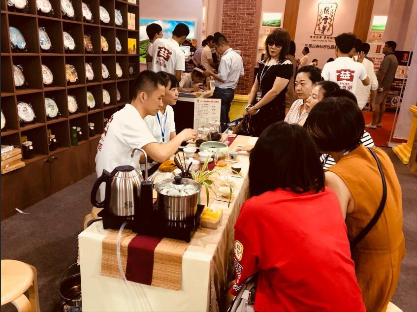 茶博會承辦單位-周到的茶博會推薦國展商務展覽