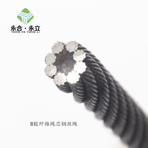 宁夏电梯用钢丝绳-陕西精良电梯用钢丝绳供应价格
