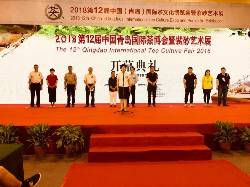 茶文化博覽會聯系電話_想找設計新穎的茶博會,就來國展商務展覽