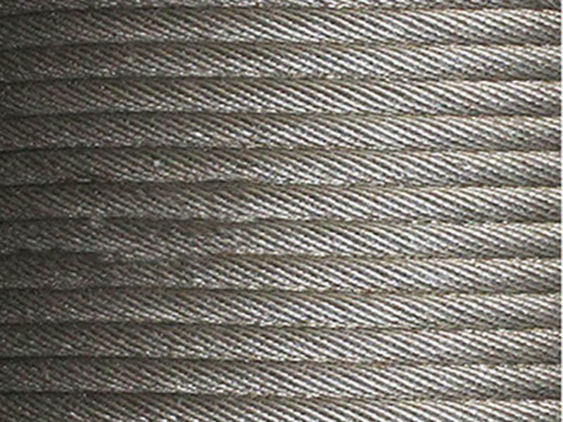 防旋转钢丝绳供应-价格适中的防旋转钢丝绳是由永合永立贸易提供