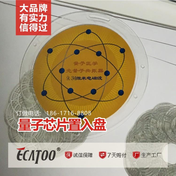 深圳地区实惠的量子芯片   -量子厂家供应