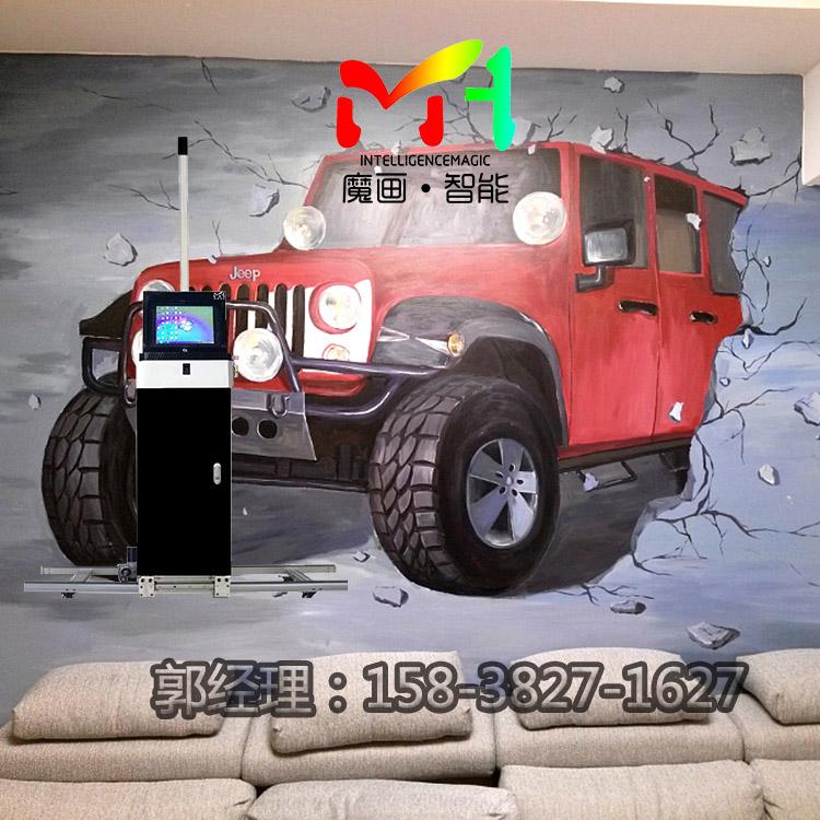 北京3D彩绘机可以自动作画,画面逼真不褪色,这样的机器多少钱呢_郑州哪里有卖价格优惠的3D墙体彩绘机