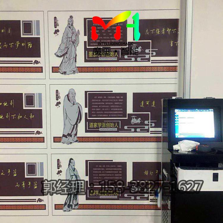 倾销3D彩绘机可以自动作画,画面逼真不褪色,这样的机器多少钱呢_物超所值的3D墙体彩绘机郑州魔画供应