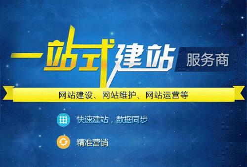 张家港网站建设|江苏口碑好的营销型网站建设公司