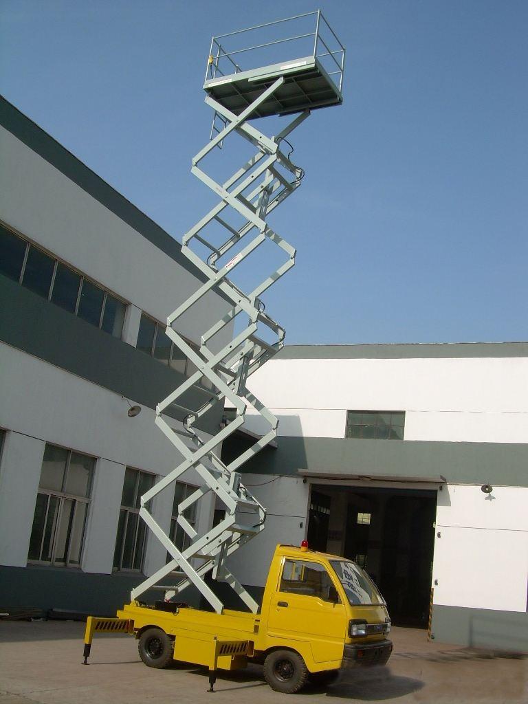 车载式升降平台厂家-有品质的车载式升降平台推荐