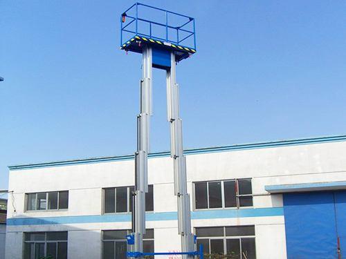 安徽铝合金高空作业平台价格-超值的铝合金高空作业平台鑫锴升降机供应
