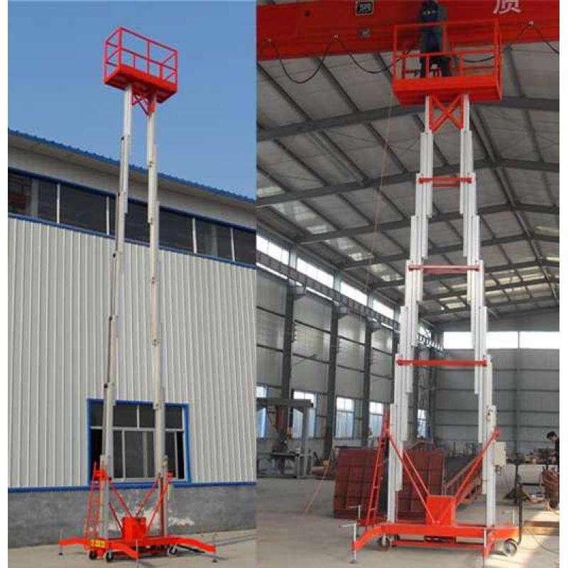 铝合金高空作业平台厂家-河南高品质铝合金高空作业平台供应
