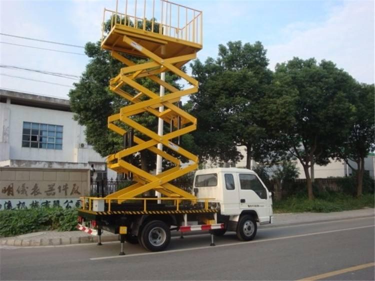 移动高空作业平台价格-许昌超实用的移动高空作业平台出售