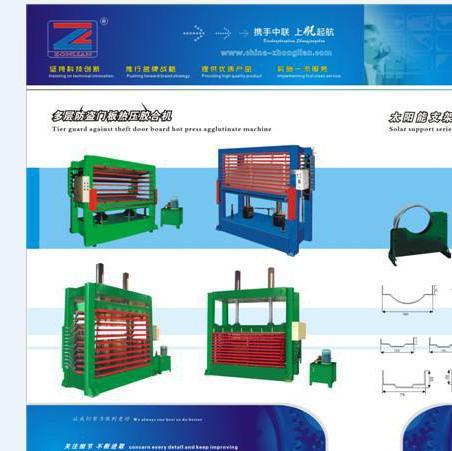 河南放料成型設備加工-上帆科技高性價冷彎成型流水線設備出售