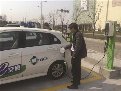 郑州菲之栎 预估充电桩市场至2020年累计规模可达140亿元