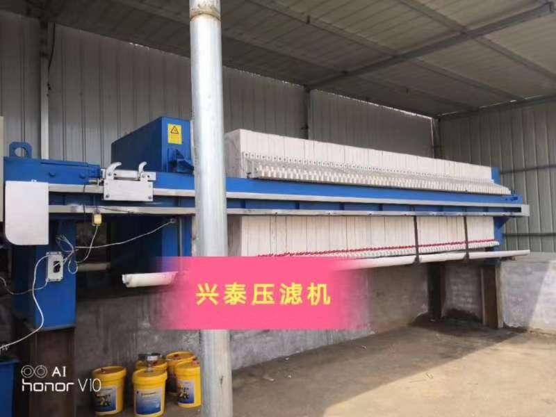 興泰廠價供應全自動泥漿廢水壓濾機打樁廢水壓濾機選型