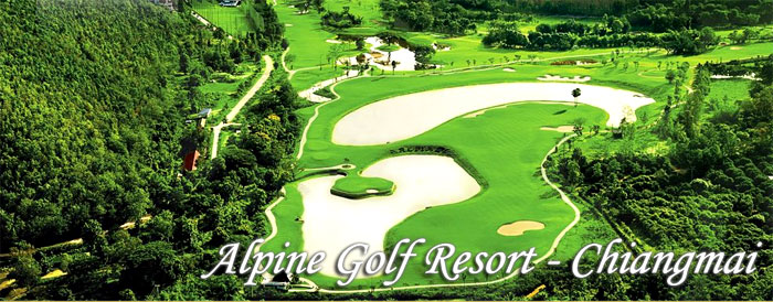 清邁阿爾卑斯高爾夫球度假村預訂