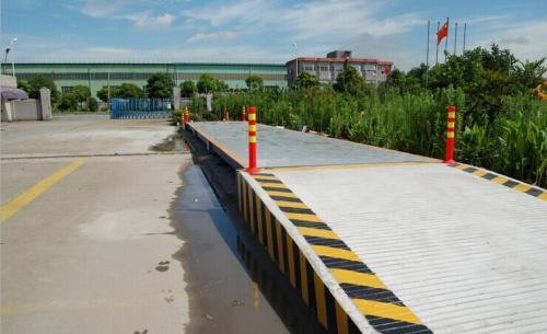 和田地磅廠家推薦-伊犁哈薩克自治州哪里有供應新疆地磅