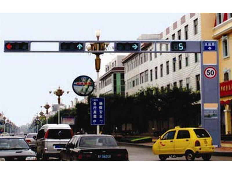 郭集太阳能路灯-想买专业的交通信号灯就来维尔达