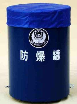 防爆罐租赁-上海要博出售耐用的防爆罐