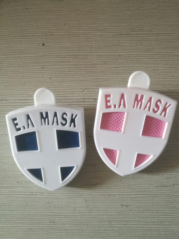EAMASK儿童空气病毒净化护盾ECOM除菌卡除甲醛防护卡