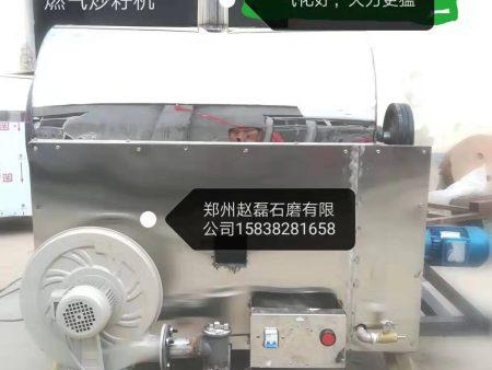 芝麻炒锅天然气炒货机不锈钢天然气炒籽机
