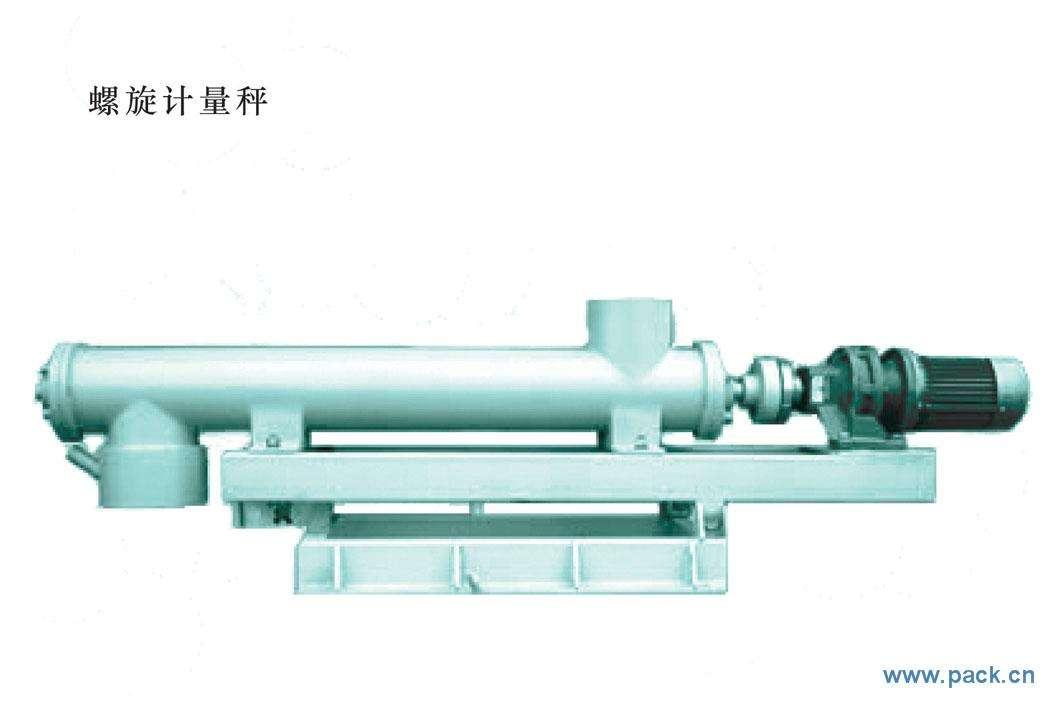 和田二手包装秤-供应天山电子衡器耐用的新疆包装秤