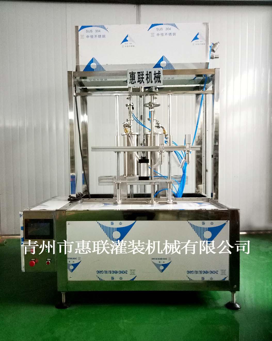 洗衣液灌装机 洗衣液设备 洗化用品灌装机械