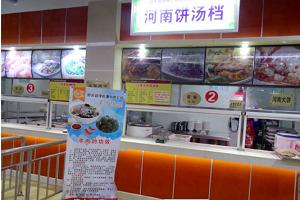 滁州单位食堂承包|滁州专业的风味套餐服务公司是哪家