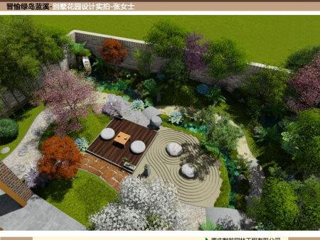 沙坪坝私家花园设计哪家性价比高-重庆服务好的重庆别墅花园设计公司