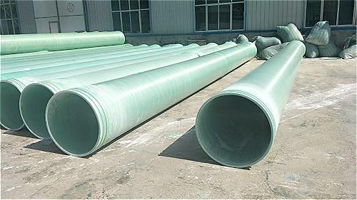 供水玻璃钢管道