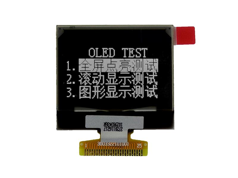 在哪能买到性价比高的12896 OLED液晶模组
