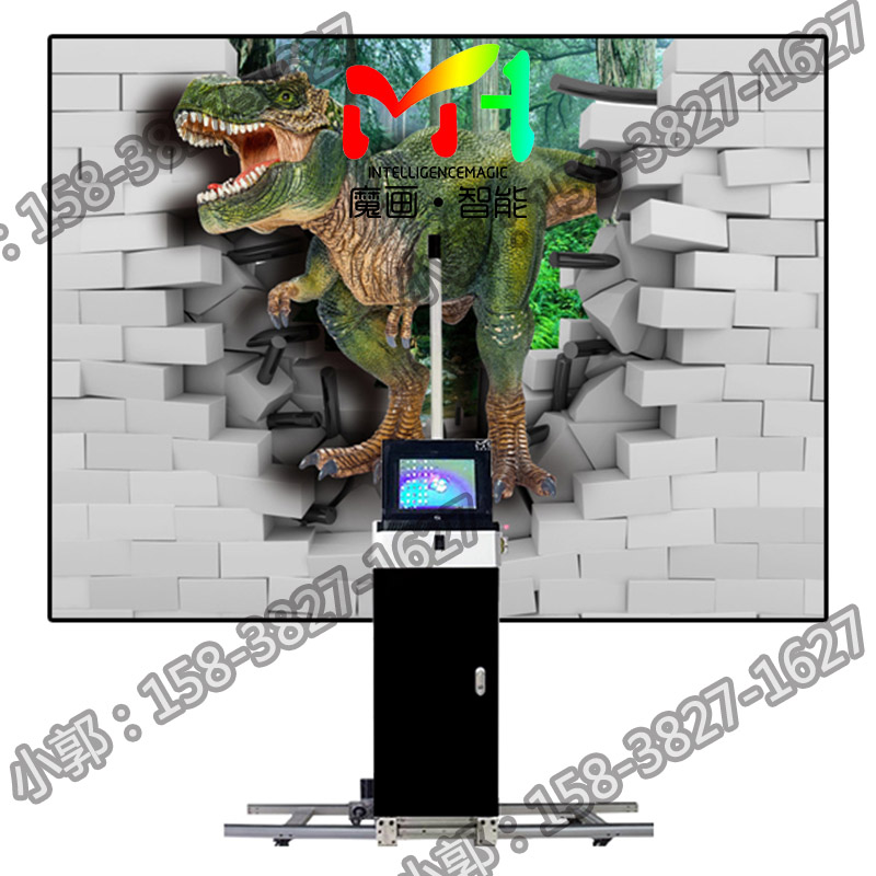 3D立體電視背景墻打印機廠家直銷工控一體智能配色打印機