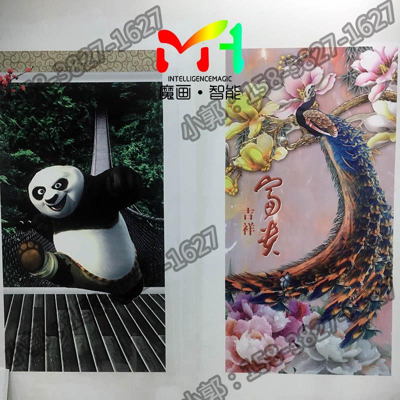 山东室内喷绘机-好用的3D墙体彩绘机郑州魔画供应