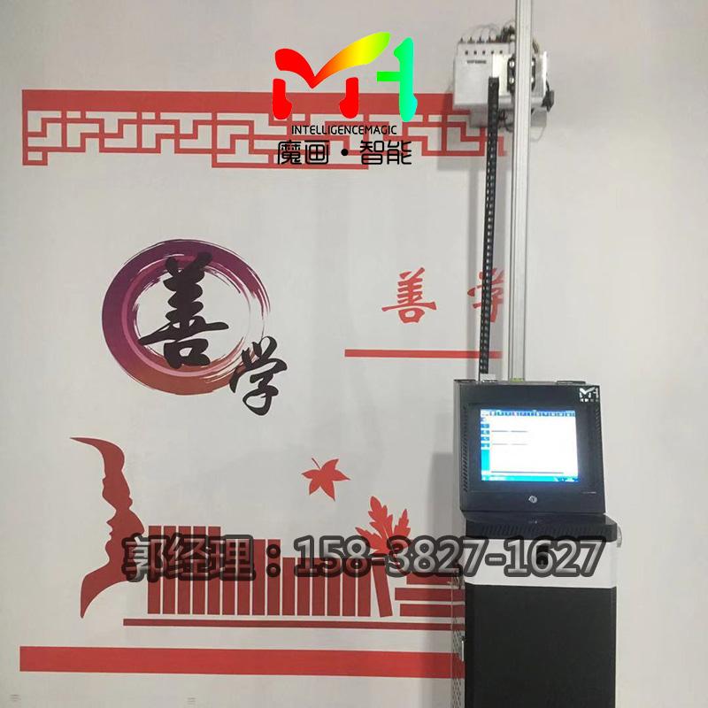 海南3D墙体彩绘机-信誉好的3D墙体彩绘机供应商_郑州魔画