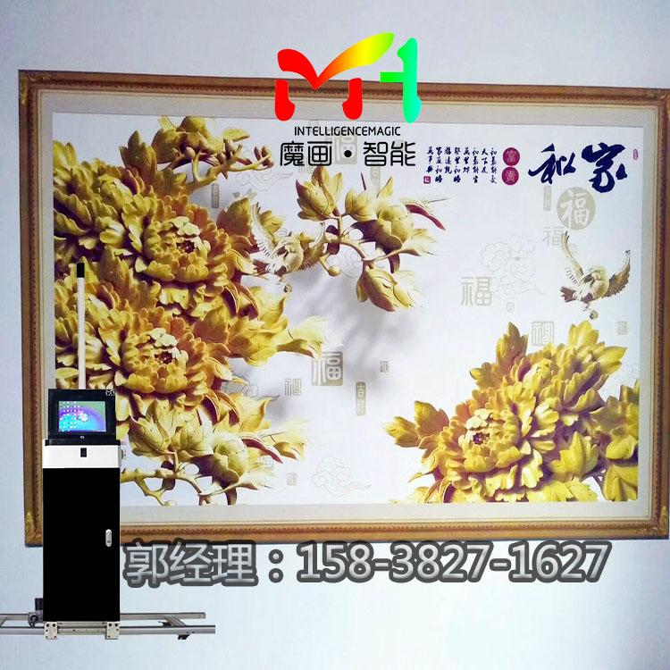 湖南3D墙体彩绘机_品牌好的3D墙体彩绘机价格怎么样