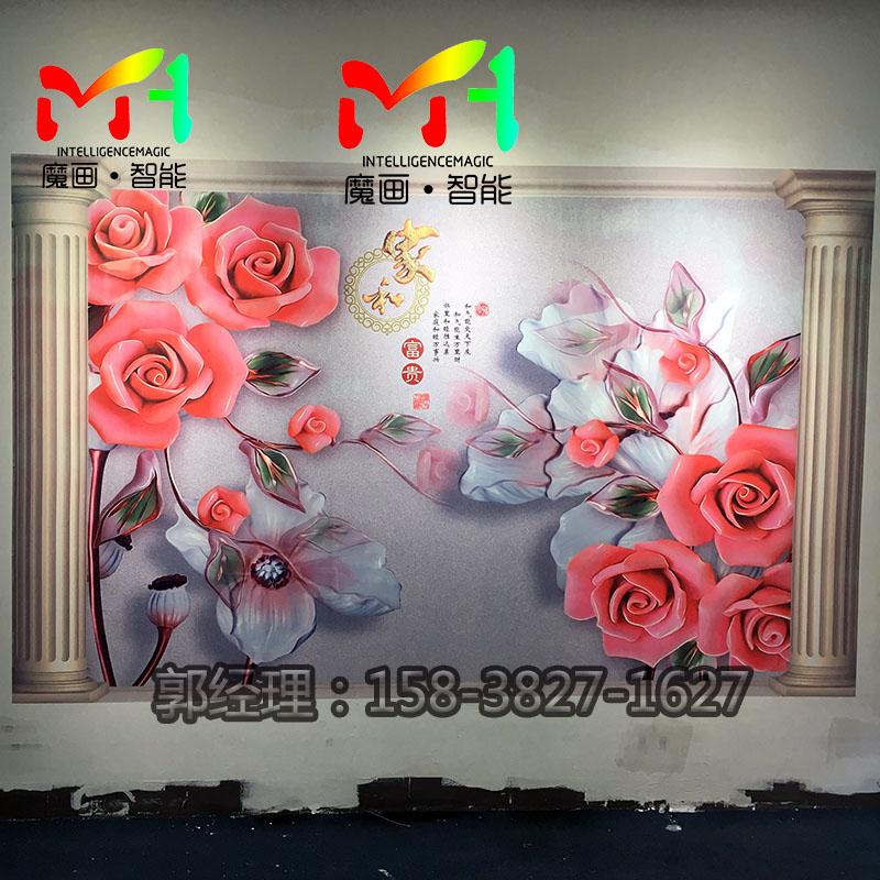 3D立体电视背景墙户外室内背景墙自动调色激光定位厂家直销