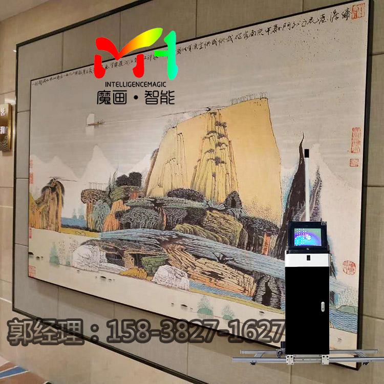 价位合理的3D墙体彩绘机_划算的3D墙体彩绘机郑州魔画供应