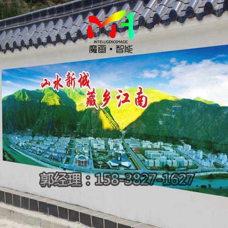 促销室内喷绘机-郑州魔画提供专业的3D墙体彩绘机