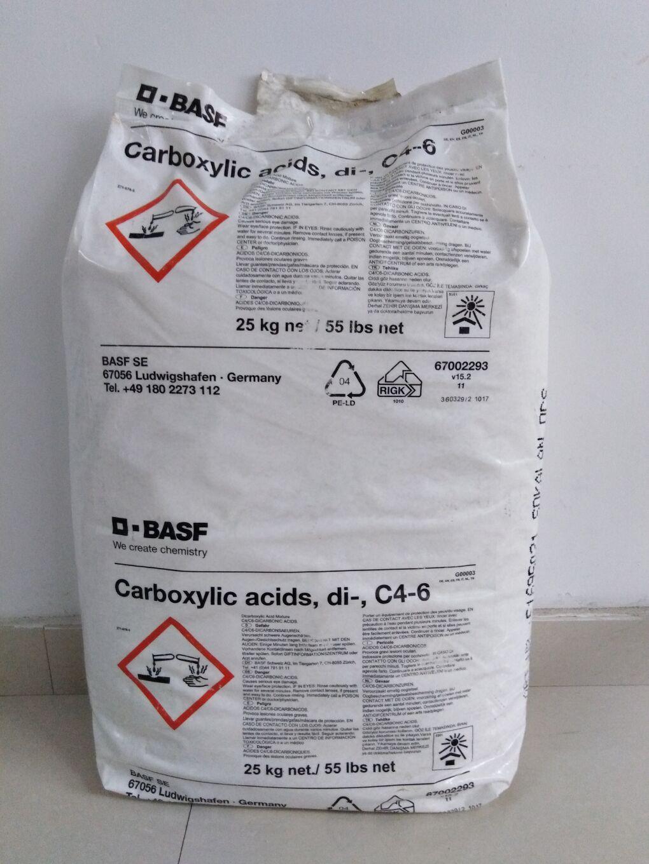 专业的BASF SOKALAN DCS销售商当属宏硕实业,日本荒川化学低价出售