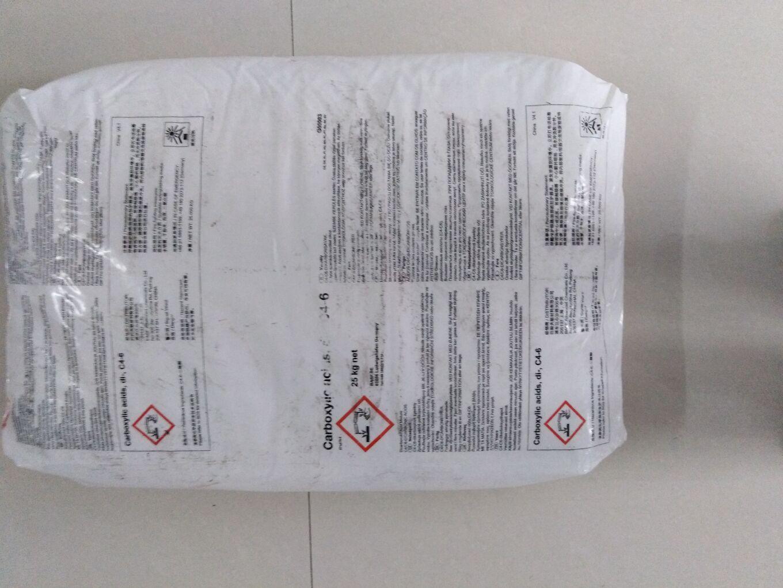 具有口碑的BASF SOKALAN DCS供应商-可靠的二乙胺盐酸盐