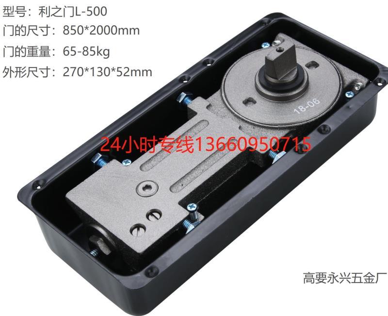 地弹簧13660950715-玻璃门220_厂家直销_地弹簧